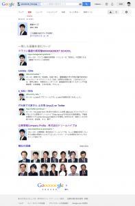 Google 画像検索 山本の写真